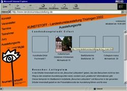 Beschreibung von www.landeskunstausstellung.de